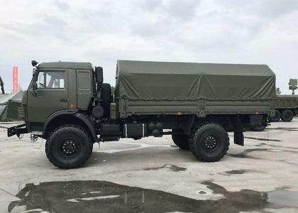 Equipement militaire
